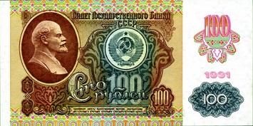 Бона (банкнота) состояние Пресс