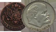Скупка любых монет прошлых лет
